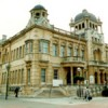 Environment UK Redbridge Town Hall